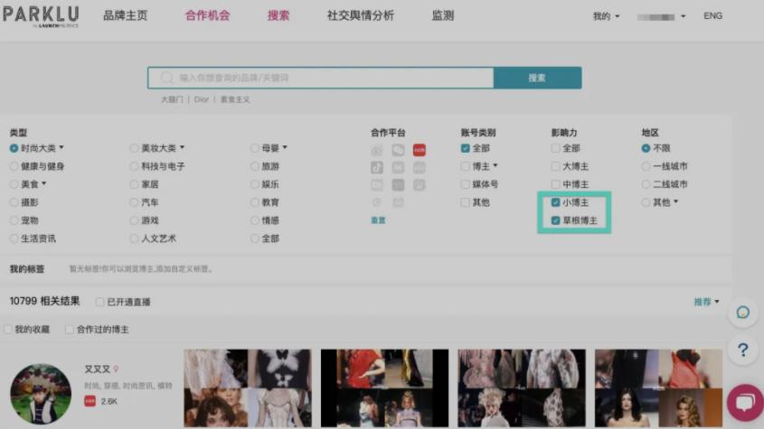 """021社交媒体投放指南:不可忽视的KOC营销"""""""